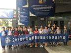 SINGAPORE SCHOOLS EXCHANGE: ZHEJIANG SCHOOLS IN SINGAPORE - HAILIANG TIANMA